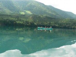 [Nagano / Omachi City Canoe] Lake Aoki Boyager Canoe de Experimental Tour Tea Time