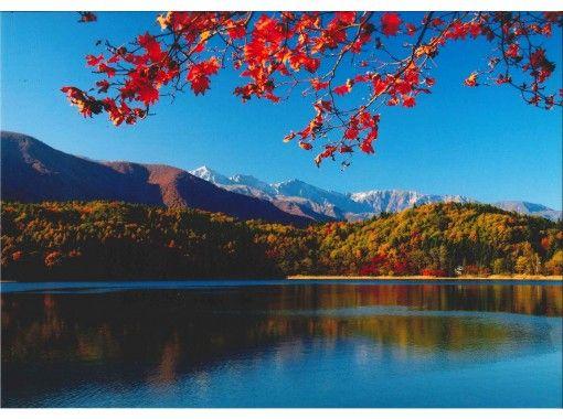 【長野・大町市 カヌー】紅葉の青木湖ボヤージャーカヌーおもしろ実験・遊びツアーティータイム