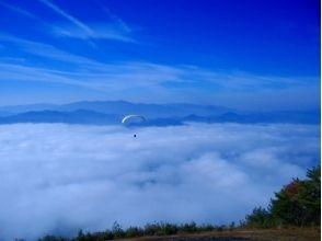 【京都】パラグライダー体験入学コース(実技レッスン2日、タンデムフライトレッスン1回)の画像