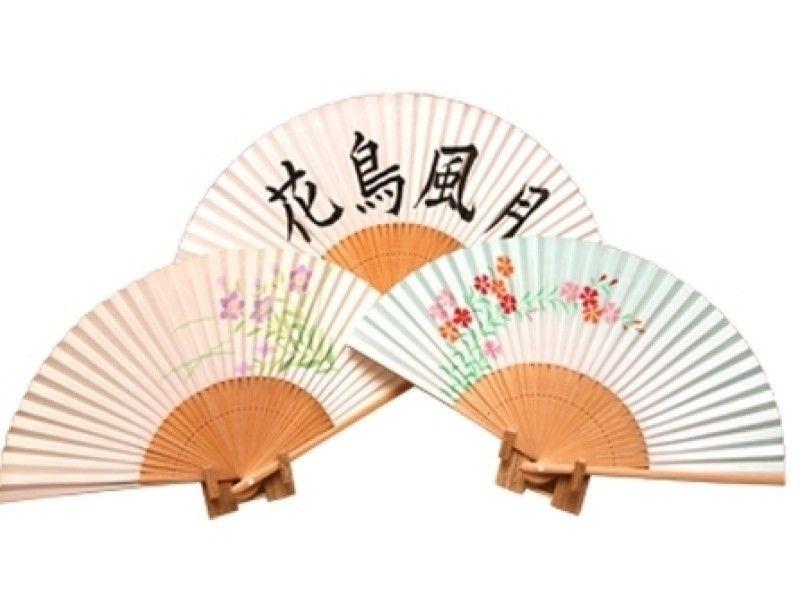 """[京都,京區]從鳥丸站步行約7分鐘!代表""""雅""""與★京都風扇字母的圖片做了介紹圖像的經驗"""