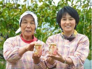 [ฟูกูชิม่า Sukagawa] เกษตรกรประสบการณ์ในการเรียนรู้ที่จะ♪ยายมาซาโกะที่คุณใช้ไปในขอบการเกษตร (กับผักสดอาหารกลางวัน★)