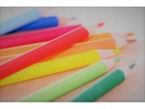 【東京・恵比寿】1Dayで資格取得!「色えんぴつセラピスト養成コース」の画像