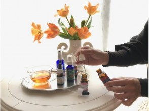 【東京・恵比寿】「フラワーエッセンスセラピスト プロ養成基礎コース」イギリス式の心を癒す自然療法!!の画像