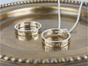 【Tochigi / Nasu Highlands】 Let's make silver accessories at a hands-on laboratory [Silver ring] image