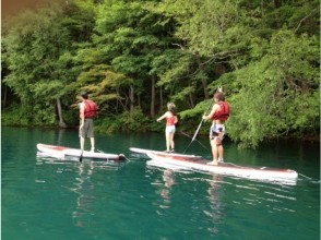 [Nagano / Omachi City SUP] Course-A walk on the lake with a guide at the quiet Lake Aoki ♪ [Lunch or course with BBQ available]