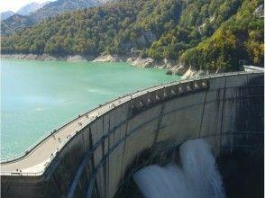 あなたの知らない黒部ダムの事実!ガイドがご案内します。 さらに感動UP!!の画像