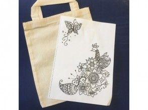 [沖繩宮古島]有趣和可愛的紀念品製作!指甲花紋身風格的產品體驗圖片