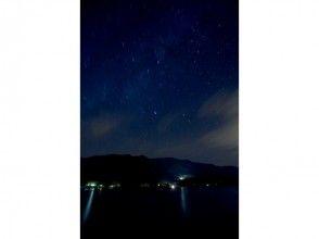 宇宙の真理を探究 青木湖星空(夜)の散歩湖面コースと黙土焼き(陶芸体験)の画像