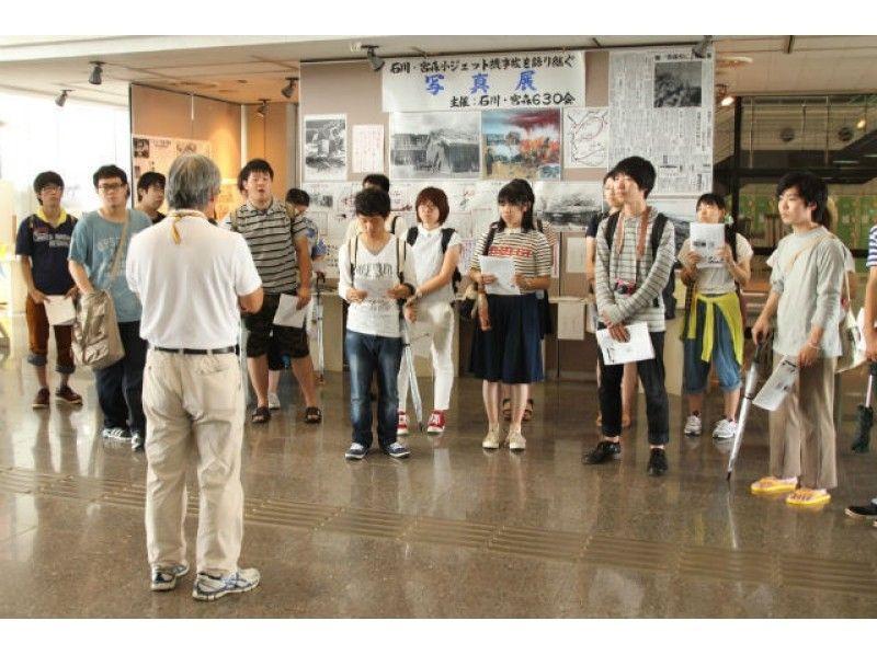 【沖縄・うるま】資料館ガイド付きのAコース。うるまの歴史を学ぶ戦後史ツアー(団体受け入れ可)の紹介画像