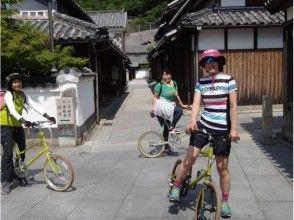 【徳島・鳴門】ミニベロで巡るサイクリングツアー!神山輪行コース!