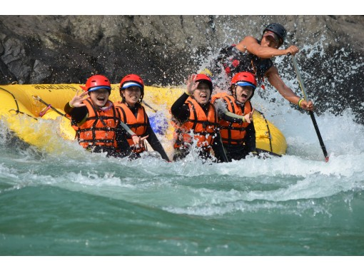 Kuma River rafting Happy Surprise
