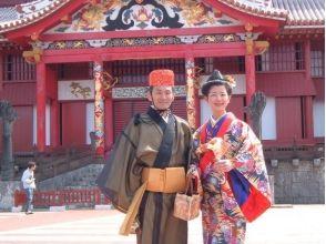 【Okinawa · Naha】 Wander around World Heritage in Okinawa's costumes! [Ryukku experience plan]