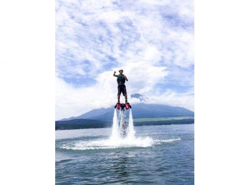 【山梨・山中湖】空飛ぶ快感!フライボード体験(20分)