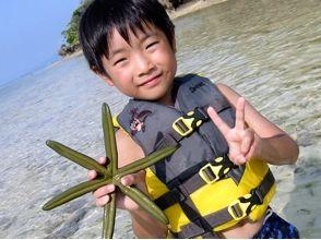 【沖縄・石垣島】川平湾内の島に渡って冒険!無人島渡しの画像