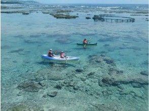 沖縄本島ほぼ最南端!【秘密のビーチ・シーカヤック】2人乗りカヤックでゆったり90分!フライト直前までOK。2名様から実施。