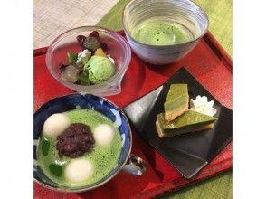 【静岡・清水】静岡茶のみくらべ&抹茶づくしスイーツCAFEの画像