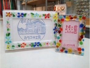 【島根・松江】焼きガラスのフォトフレーム作り~子供も楽しめる!手ぶらでOK!