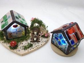 【島根・松江】焼きガラスで作る小さなお家。ミニチュア付きも可愛い♪の画像