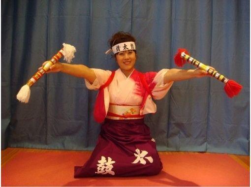 Yasutabeya