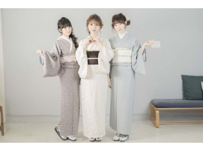 kimono Rental VASARA Kyoto Gion store