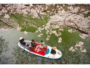 【横浜】megaSUPで楽しむ「大岡川お花見水上茶会」