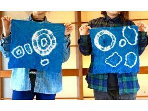 【愛知・西尾】★軽食付き★ ハンカチを染めよう!藍染体験(ケーキセット付き)の画像