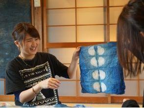 【愛知・西尾】★軽食付き★ 手ぬぐいを染めよう!藍染体験(ケーキセット付き)の画像