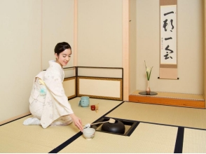 "【Tokyo · Omotesando】 You can learn the minimum manners in tea room! Image of ""Tea ceremony experience plan"""