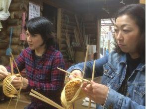 [大分美國]悠閒地在山村的竹籃生產經驗的圖像[約1小時]