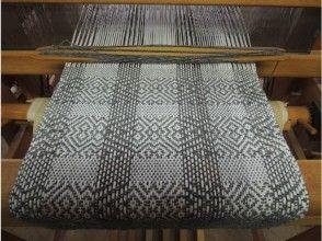 【群馬・桐生】模様のあるストールを手織りしよう〔手織り体験〕