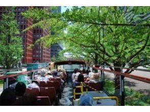 [GW]«東京集»天空乘坐公交車東京旅遊隅田川遊船和濱離宮花園紫藤鮮花升值去[9331]