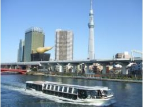 【GW】 «Asakusa Collection» Sumida River Cruise and Hamarikyū Enkai Garden Watching Fuya's Flowers & Sightseeing in Tokyo by Sky Bus [9330]