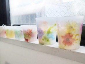 【地下鉄四条駅から徒歩約6分】京都でキャンドル作り♪お花いっぱい【ボタニカルキャンドルコース】