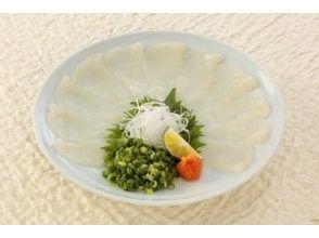 【Kanagawa · Yokohama】 Tafafu Kaiseki cuisine · All seven courses (Genki Fugu Yokohama no Sekkusu) [5775]