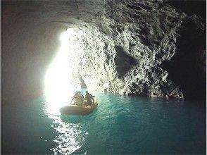 【北海道・小樽】海の秘境「青の洞窟探検クルーズ」の画像