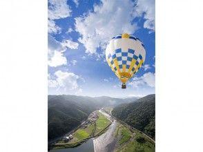 讓我們去岐阜郡上八幡]空中旅行的興奮!的熱氣球體驗圖片