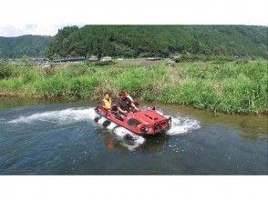 [กิฟู・ Gujo Hachiman] น่าตื่นเต้น! ประสบการณ์ยานพาหนะสะเทินน้ำสะเทินบก [ARGO]