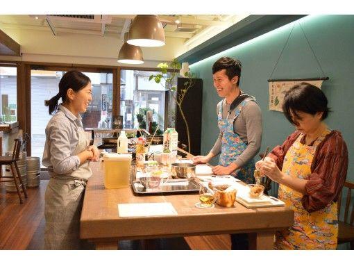 テイストオブオキナワ(Taste of Okinawa)