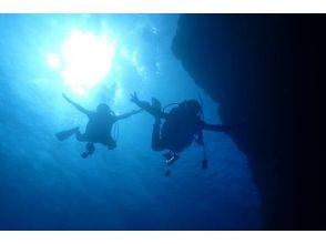 【Okinawa · Ishigakijima】 Phantom Island landing & phantom island Okinawa Sea kayaking & Experience diving 【half-day course】