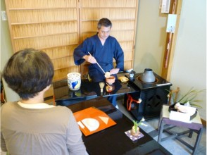 "【Nara / Nara City】 Tea party experience unnecessary for Sei-za ♪ ""Baptism ceremony"" at the table · chair Image of hospitality course"