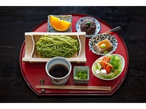 "【Nara · Nara City】 Picture of ""Matcha soba with lunch menu tea ceremony"" enjoying healthy soba and light tea"