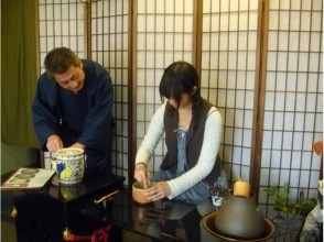 【Nara · Nara City】 You can point it yourself! Feel free image of tea ceremony · tea ceremony experience