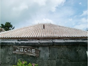 【沖縄】西表島・由布島 ・小浜島 Bコースの画像