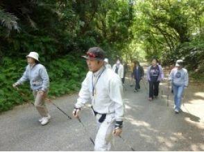 "【Okinawa · Ginza】 Image of Nordic walk ""Canna walking course"""