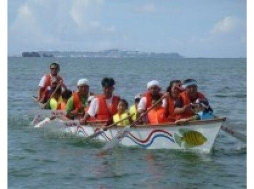 【沖縄・宜野座】地元のインストラクターの指導で沖縄の伝統文化「ハーリー体験コース」10名様以上から予約OK!