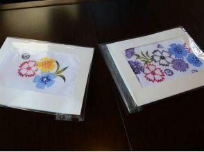 【沖縄・今帰仁村】伝統の染織「紅型染め」を体験。ハンカチをつくろうの画像