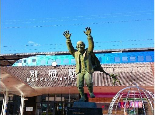 達人ガイドと巡る熊八ウォーク(夕暮れ路地裏散歩)