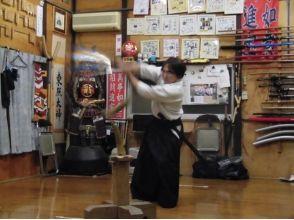 【東京・練馬】「真剣」を使って試し斬り!〔一般試し斬りコース〕の画像