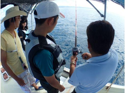 【沖縄・宜野座】釣り体験「船釣り」コース