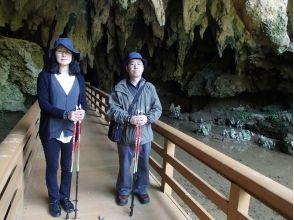 【沖縄・宜野座】のんびりさんぽツアー「メーガー洞と周辺史跡めぐりコース」の画像